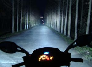 hid motorcycle headlight